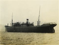 DURENDA at anchor