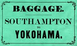 P&O baggage label for Japan